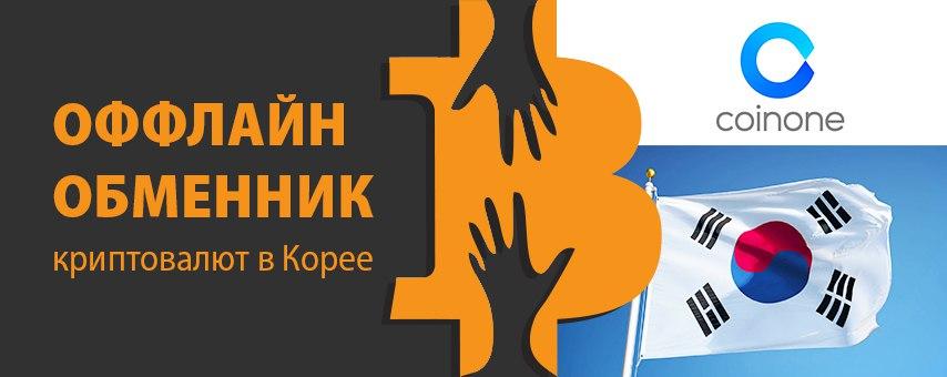 платформы для торговли на московской бирже