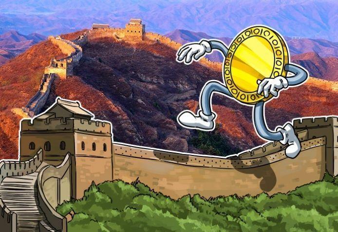 Китай биткоин