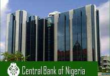 центральный банк Нигерии