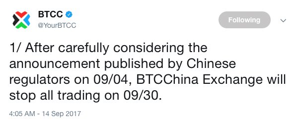 заявление биржи BTCC