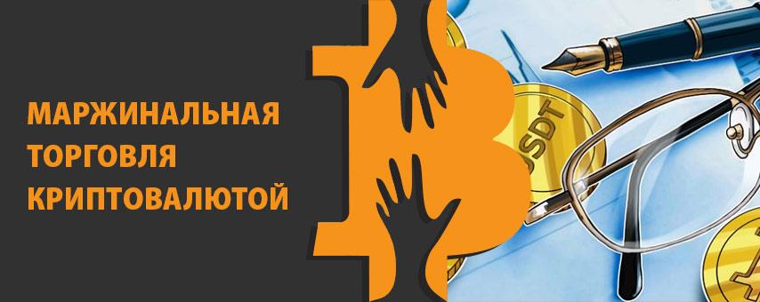 бесплатные краны криптовалют-2