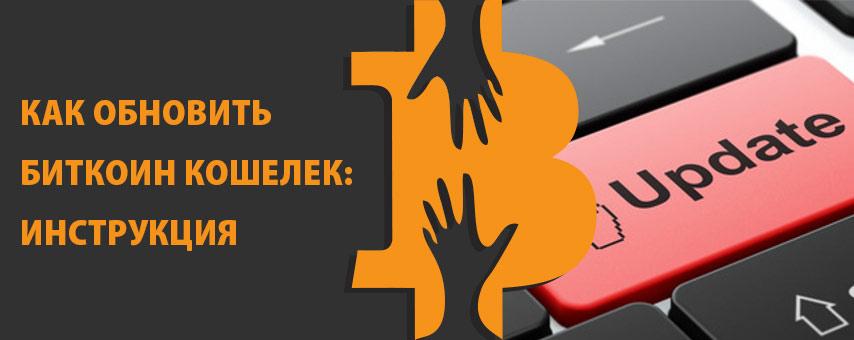 Лучшие краны биткоинов 2017 заработок на капчах-3